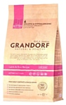Grandorf (2 кг) 1 шт. Ягнёнок с рисом KITTEN