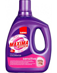 Sano Maxima Laundry Sensitive 2 л