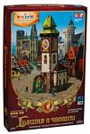 Умная Бумага Башня с часами