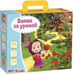 Vladi Toys Маша и Медведь Битва за урожай (VT2106-04)