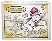 Десятое королевство Конструктор металлический №3 деревянная упаковка