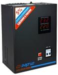 Энергия Voltron 10000 (HP)