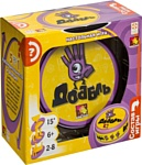 Asmodee Доббль (Dobble или Spot It!)