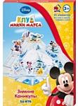Disney 3D-Пазл Зимние каникулы (PDM155)