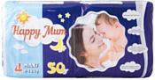 Happy Mum 4 (9-18 кг) 50 шт