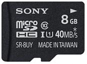 Sony SR8UY