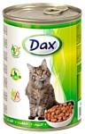 DAX Кролик для кошек консервы (0.415 кг) 1 шт.