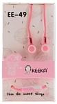 Keeka EE-49