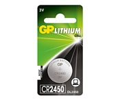 GP Lithium CR2450