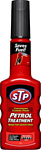 STP Petrol Treatment 200 ml