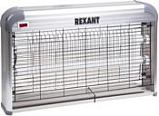 Rexant 71-0056