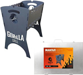 Gorillagrill GG 001 + Кейс