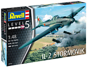 Revell Штурмовик ИЛ-2