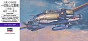 Hasegawa Бомбардировщик-торпедоносец Mitsubishi G4M2E Attack Bomber