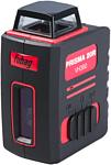 Fubag Prisma 20R VH360 31629