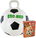 Innovative Футбол попрыгун 17052 50 см (белый/черный)