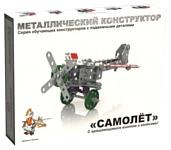 Десятое королевство Конструктор металлический с подвижными деталями 02030 Самолет