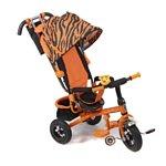 Mars Mini Trike Тигр