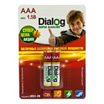 Dialog LR03-2B