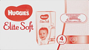 Huggies Elite Soft 4 (8-14) 132 шт.