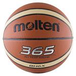 Molten BGH6X (6 размер)