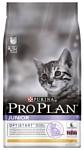 Purina Pro Plan Junior kitten rich in Chicken dry (1.5 кг)