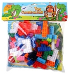 Darvish Toy Constructor DV-7344
