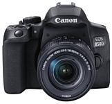 Canon EOS 850D Kit