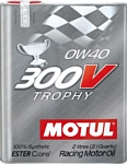 Motul 300V Trophy 0W-40 2л