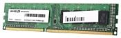 AMD R538G1601U2S-UO