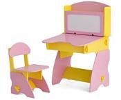 Столики Детям ЖР-1