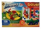 Bauer Автодорога 248-136