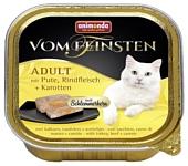 Animonda Vom Feinsten Adult Меню для привередливых кошек с индейкой, говядиной и морковью (0.1 кг) 1 шт.