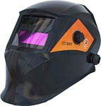 ELAND Helmet Force 801
