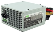 Airmax AA-600 600W
