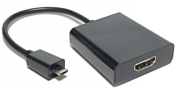 HDMI - micro-USB 2.0 тип B