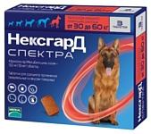 Фронтлайн (Merial) НексгарД Спектра собаки 30-60 кг