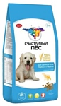 Счастливый пёс (3 кг) Сухой корм для щенков всех пород с 5 недель с ягненком и рисом