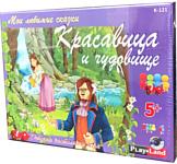 Play Land Красавица и Чудовище