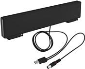 Рэмо BAS-5310-USB Horizon