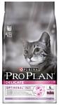 Purina Pro Plan Delicate feline rich in Turkey dry (1.5 кг)