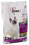 1st Choice (5.44 кг) FINICKY for ADULT CATS