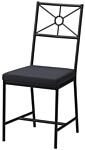 Ikea Альста (ранста темно-серый/черный) 003.792.85