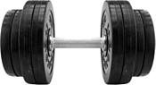 Sportcom Разборная с обрезиненными дисками 32 кг (4x2.5, 4x5)