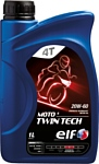 Elf MOTO 4 TWIN Tech 20W-60 1л