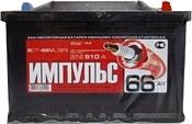 Импульс 6СТ-66 (66Ah)