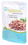 Applaws Cat Pouch Tender Tuna in a tasty jelly (0.07 кг) 1 шт.