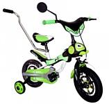 Amigo 001 12 Motobike