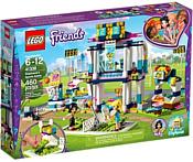 LEGO Friends 41338 Спортивная арена для Стефани