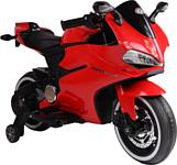 RiverToys A001AA (красный)